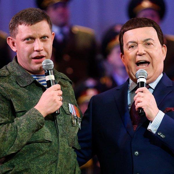 В Санкт-Петербурге отдали дань уважения Кобзону и Захарченко