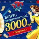 777 ORIGINAL - онлайн казино с условиями для успешной игры